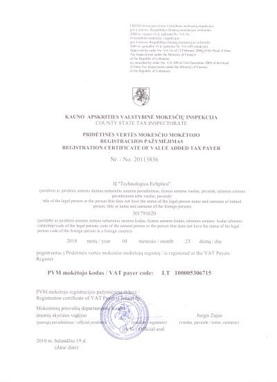 PVM registracijos pažymėjimas, valstybinė mokesčių inspekcija