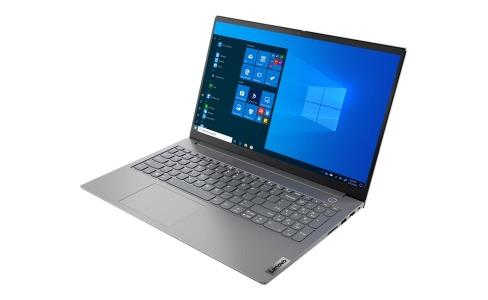 Lenovo ThinkBook 15 G2 nešiojamas kompiuteris