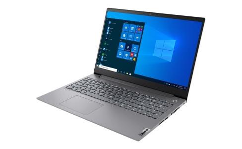 Lenovo ThinkBook 15p IMH nešiojamas kompiuteris