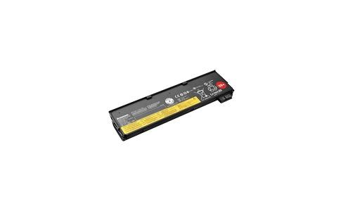 Lenovo baterija nešiojamam kompiuteriui